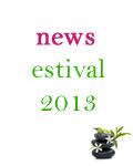Miniature_News_Estival13.fw